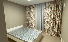 2-комнатная квартира, 50 м², 10/25 этаж помесячно, Нажимеденова 4 за 200 000 〒 в Нур-Султане (Астана), Алматы р-н