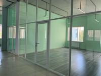 Здание, площадью 920 м²
