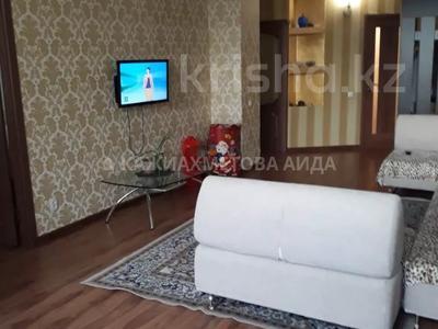 3-комнатная квартира, 96 м², 4/18 этаж, Боталы 26 — А. Жангельдина за 29 млн 〒 в Нур-Султане (Астана)