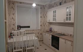 3-комнатная квартира, 90 м², 2/4 этаж помесячно, Сатпаева 316 — Угол Ломова за 250 000 〒 в Павлодаре