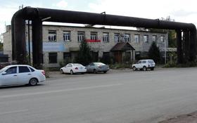 Промбаза 0.27 га, Штурманская 3/1 за 130 млн 〒 в Караганде, Казыбек би р-н