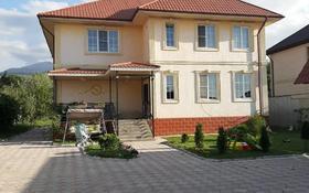 8-комнатный дом, 350 м², 8 сот., Ардагер за 63 млн 〒 в Кыргауылдах