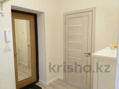 1-комнатная квартира, 50 м², 2/9 этаж посуточно, Сатпаева 2 Г за 10 000 〒 в Атырау — фото 13