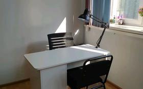 кабинет маникюрный стол за 35 000 〒 в Алматы