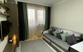 1-комнатная квартира, 23.6 м², 6/10 этаж, Райымбека 481/1 — Саина за 16 млн 〒 в Алматы, Алатауский р-н