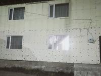 6-комнатный дом, 240 м², 10 сот., улица Шагалалы 84 за 29 млн 〒 в Кокшетау