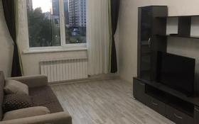 1-комнатная квартира, 44 м², 2/12 этаж помесячно, Гагарина 311 за 190 000 〒 в Алматы, Бостандыкский р-н