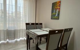 1-комнатная квартира, 40 м², 1 этаж посуточно, 16-й мкр 63/2 за 10 000 〒 в Актау, 16-й мкр