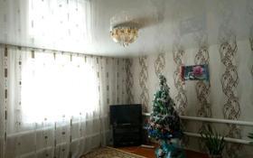 3-комнатный дом, 70 м², 25 сот., улица 70 лет ВЛКСМ 8 за 4.6 млн 〒 в Аманкарагае