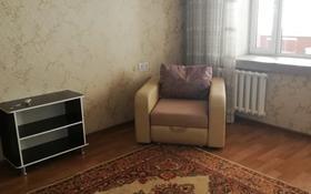 2-комнатная квартира, 52 м², 7/9 этаж помесячно, Кабанбай батыра за 80 000 〒 в Семее