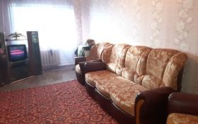2-комнатная квартира, 45 м², 1/5 этаж помесячно, 11 мкр 23 за 50 000 〒 в Житикаре