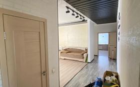 3-комнатная квартира, 80 м², 5/5 этаж, мкр. 4, Мкр. 4 27/2 за 24.9 млн 〒 в Уральске, мкр. 4