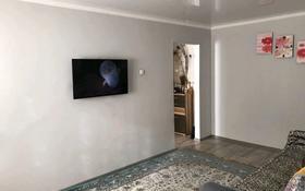 2-комнатная квартира, 44 м², 3/5 этаж, УЛ. Казахстанская — УГ. Тулебаева за 12.9 млн 〒 в Талдыкоргане