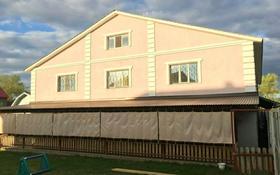 Здание, улица Егизбаева 121 площадью 800 м² за 250 000 〒 в Уральске