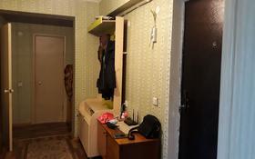 1-комнатная квартира, 55.8 м², 1/9 этаж, проспект Ильяса Есенберлина 4а за ~ 14.5 млн 〒 в Усть-Каменогорске