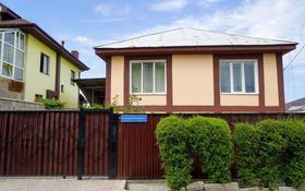 4-комнатный дом, 130 м², 6.6 сот., мкр Алатау, Нур-Алатау за 62 млн 〒 в Алматы, Бостандыкский р-н