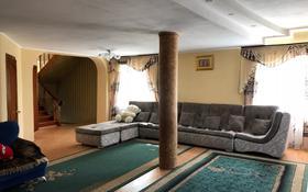 5-комнатный дом, 270 м², 10 сот., Воронина за 55 млн 〒 в Усть-Каменогорске