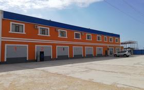 Здание, 25-й мкр площадью 800 м² за 700 000 〒 в Актау, 25-й мкр