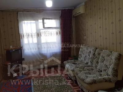 2-комнатная квартира, 50 м², 5/5 этаж, мкр Аксай-3А за 16 млн 〒 в Алматы, Ауэзовский р-н