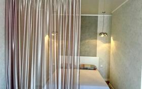 1-комнатная квартира, 55 м², 7/14 этаж, Навои 208 — Торайгырова за 29 млн 〒 в Алматы