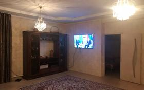 7-комнатный дом, 150 м², 10 сот., А. Толеубаева 89 за 35 млн 〒 в Караганде, Казыбек би р-н