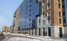 1-комнатная квартира, 39.6 м², 9/9 этаж, Туран 46а за 18.5 млн 〒 в Нур-Султане (Астана), Есиль р-н