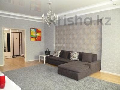 2-комнатная квартира, 80 м², 7/16 этаж, Айманова за 38.5 млн 〒 в Алматы, Бостандыкский р-н — фото 2