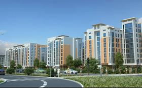 3-комнатная квартира, 111.07 м², Улы Дала 21/1 за 42 млн 〒 в Нур-Султане (Астана), Есиль р-н