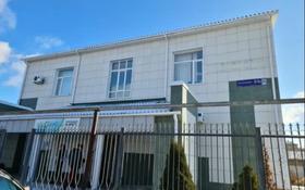 Офис площадью 650 м², Летунова 84Б за 2 500 〒 в Костанае