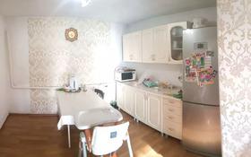 4-комнатный дом, 90 м², 6 сот., Высоковольтная 63а за 13.6 млн 〒 в Караганде, Казыбек би р-н