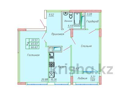 2-комнатная квартира, 66.63 м², Айнакол 66/1 за ~ 14.8 млн 〒 в Нур-Султане (Астана), Алматы р-н — фото 2