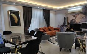 3-комнатная квартира, 130 м², Махмутлар за 45 млн 〒 в
