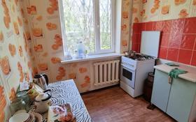 1-комнатная квартира, 34 м², 1 этаж помесячно, 4 микрорайон 67 за 30 000 〒 в Темиртау