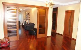 3-комнатная квартира, 113 м², 4/16 этаж, мкр Самал-3, Самал 22 за 85 млн 〒 в Алматы, Медеуский р-н